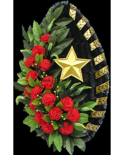 Звезда Защит отечества